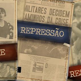 Memorial da Resistência – Interativo